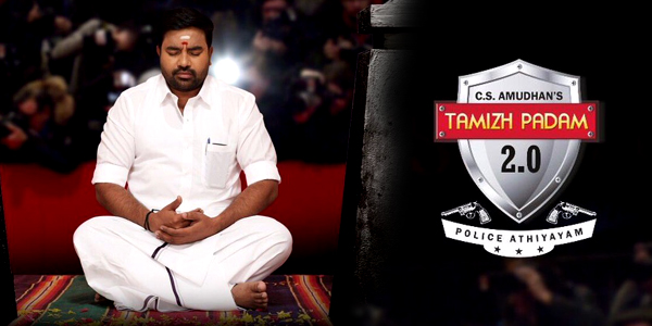 Tamizh Padam 2 Music Review