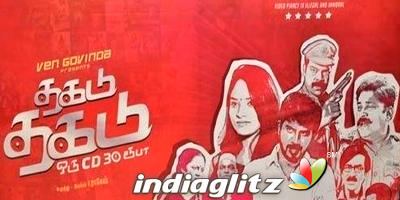Thagadu Thagadu Music Review