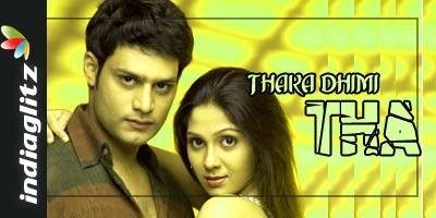 Thaka Dhimi Tha Music Review