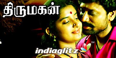 Thirumagan Music Review