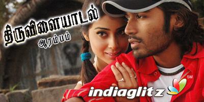 Thiruvilayadal Arambam Music Review