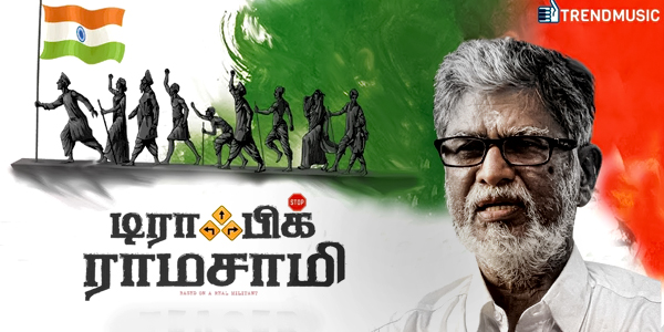 Traffic Ramasamy Peview