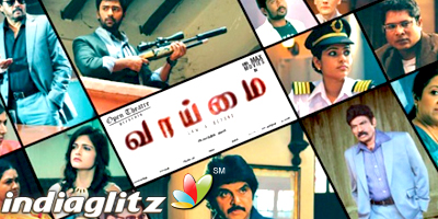 Vaaimai Music Review