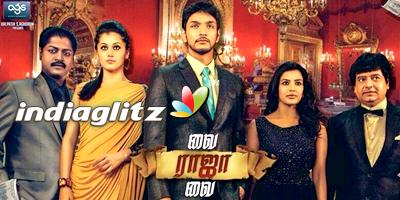 Vai Raja Vai Music Review