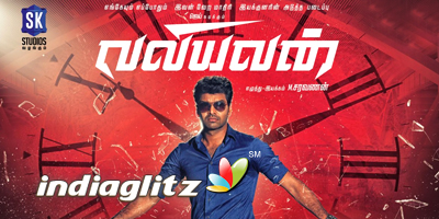 Valiyavan Music Review
