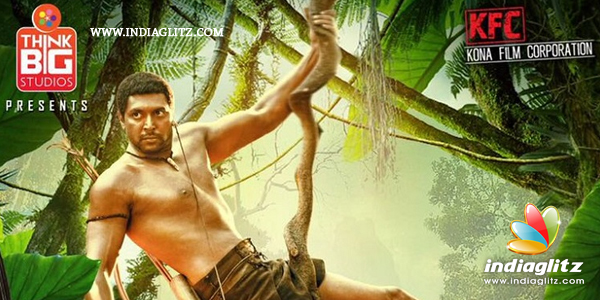 Vanamagan Peview