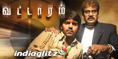 Vattaram Music Review