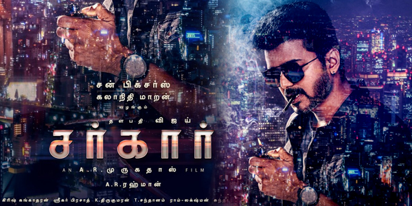 Sarkar Music Review