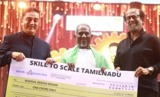Kamal Haasan's massive contribution for the youth!