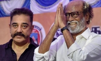 Rajini's thoughts about alliance with Kamal