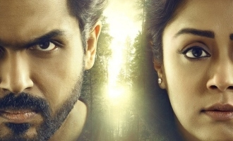 Suriya announces Karthi-Jyothika's exciting new movie title