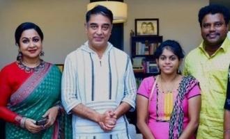 Kodeeswari Kousalya Kharthika meets Ulaganayagan Kamal Haasan