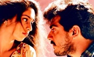 Ajith and Shalini's code word during secret love - Malayalam hero reveals!