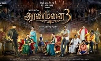 Arya-Sundar C- Vivek's spinechilling 'Aranmanai 3' motion poster is here
