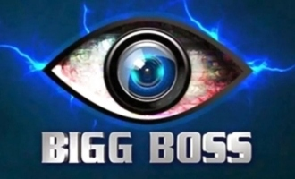 High Court's order on stopping 'Bigg Boss 3' and arresting organizers