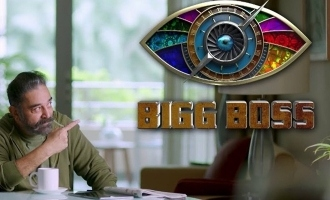 Is this the final list of contestants of Bigg Boss 4?