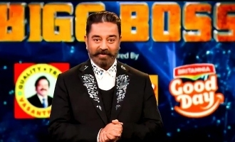 Is this the salary of Bigg Boss 4 contestants - Surprising details revealed!