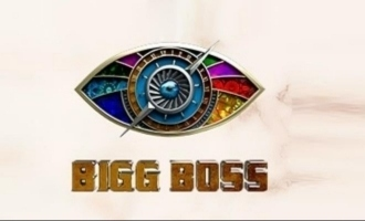 'Bigg Boss 4' to start with reduced days and contestants?