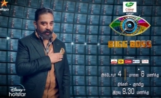 Breaking! Bigg Boss 4 start date and time officially announced