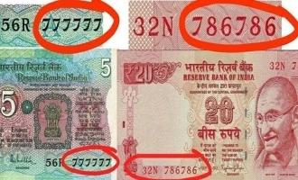 உங்களிடம் 2 ரூபாய் நோட்டு இருக்கிறதா??? அப்போ நீங்கதா கோடீஸ்வரர்!!!
