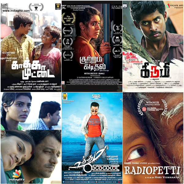 Tamil films that made a Global imprint in 2015