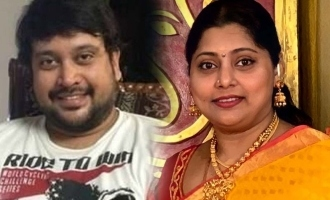 'புன்னகை தேசம்' பட நடிகரின் மனைவி காலமானார்: திரையுலகினர் இரங்கல்!