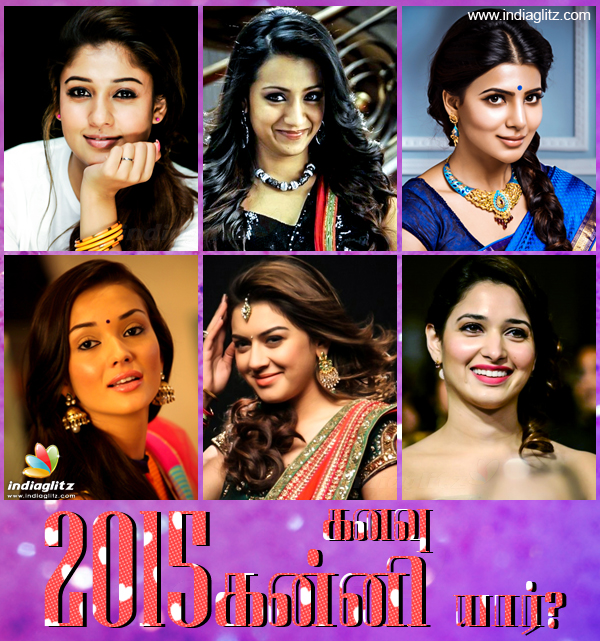 Who is your dream heroine of Kollywood 2015