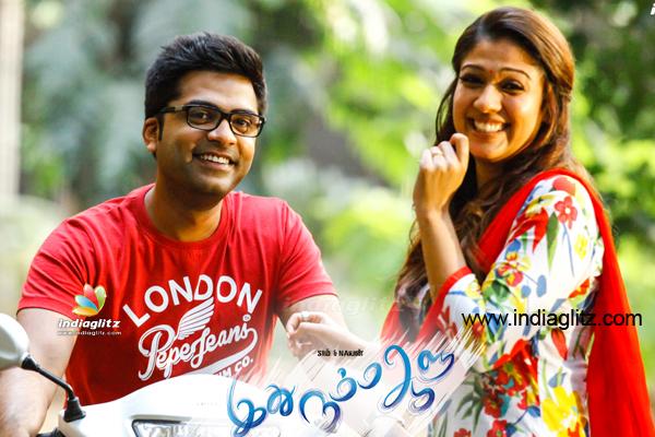 Idhu Namma Aalu Tamil Movie Download