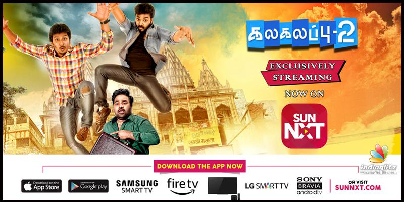 Kalakalappu 2 in Sun NXT - Telugu News - IndiaGlitz com