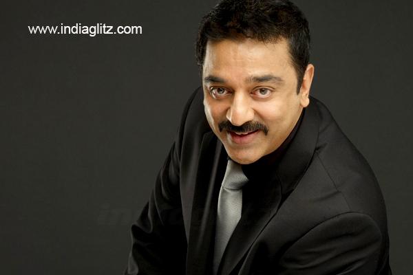 Kamal Haasan confirms his grand Television debut - Tamil