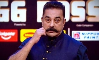 Kamal's reel daughter trolls him comparing MNM with 'Bigg Boss'