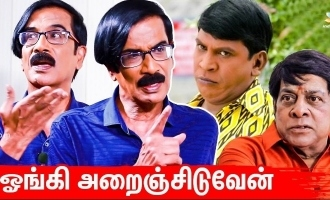 Exclusive! Manobala opens up about Vadivelu