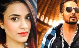 Young girl found dead in popular singer's studio!