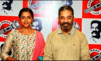 Double shock for Kamal - Important young and senior members quit MNM