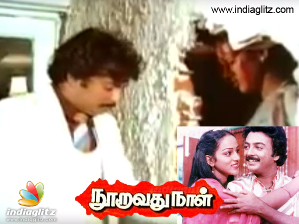 Illayaraja bgm nooravathu naal ost (1985) original background.