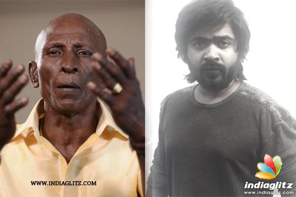 Mottai Rajendran & family member in Simbu's 'AAA' - News