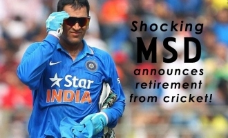 Shocking: Mahendra Singh Dhoni announces retirement from cricket!