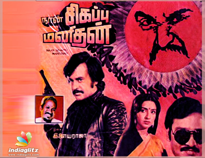 Super Six' detective movies of Tamil cinema - Tamil News