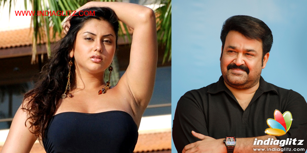 Namitha acts in superstars film tamil movie news indiaglitz namitha acts in superstars film altavistaventures Image collections