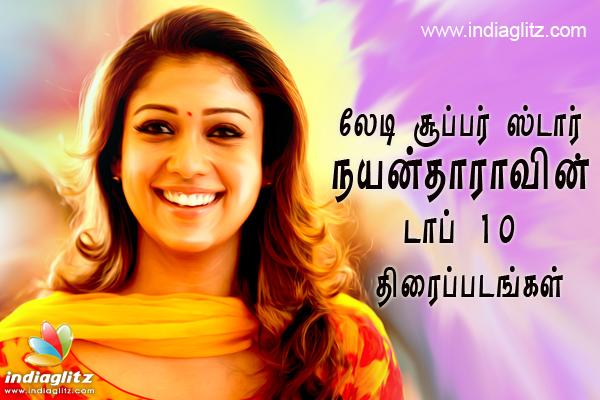 Nayanthara top 10 movies