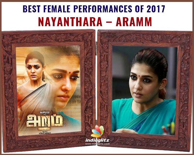 Nayanthara - Aramm