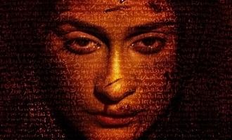 'நெஞ்சம் மறப்பதில்லை' ரிலீஸ் பிரச்சனையில் திடீர் திருப்பம்!