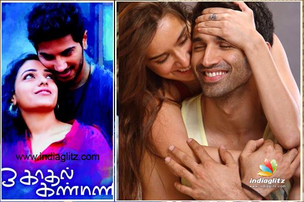 A Title Change For O Kadhal Kanmani Tamil Movie News