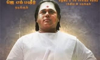 Pasumpon  Muthuramalinga Thevar biopic announced