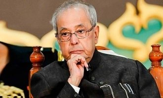 Former Indian President Pranab Mukherjee on ventilator support after brain surgery!