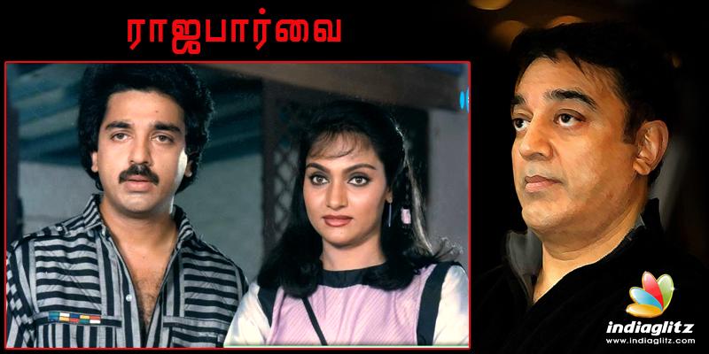 Mersal-Vijay