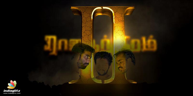 Rajathanthiram 2