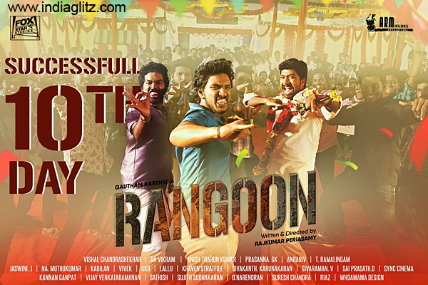 Gautham Karthik's 'Rangoon' touches the magical mark in