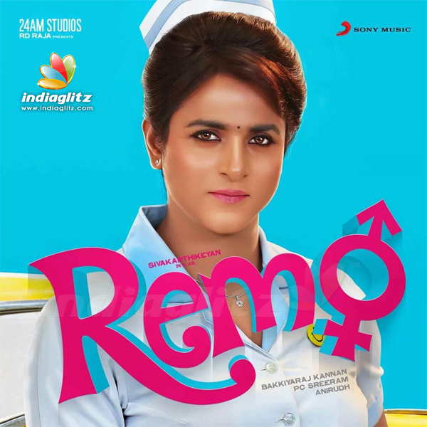Remo' Movie First Look Poster - Tamil News - IndiaGlitz com