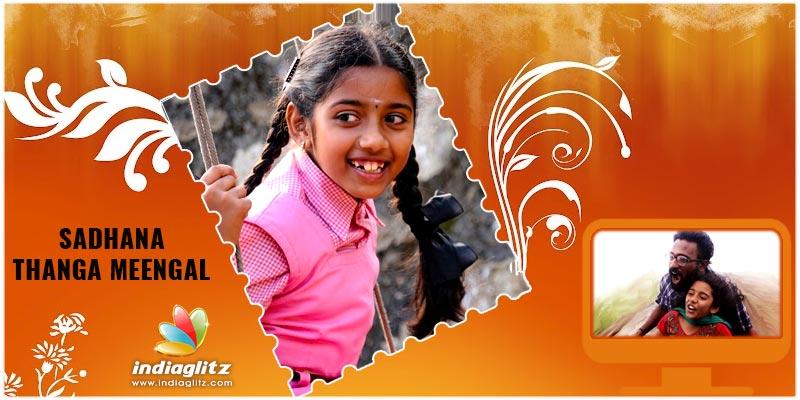 Baby Sadhana - Thanga Meengal